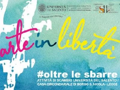 Logo Arte in libertà - Oltre le sbarre