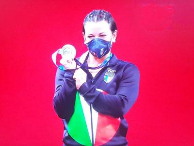 Giorgia Bordignon